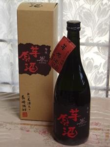 梅ケ枝酒造 芋原酒 36度