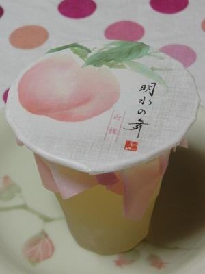 明水の舞 白桃
