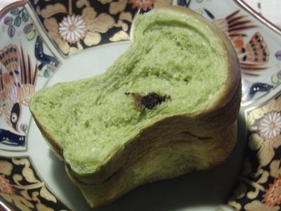 ロシニョールパン