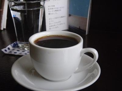 コーヒー ニカラグア ラモンパグアガ