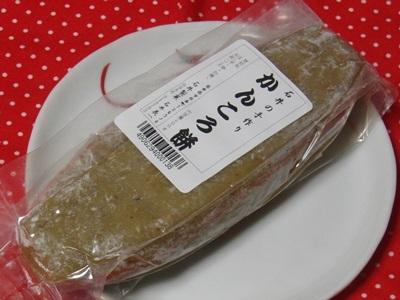 石井製菓 かんころもち
