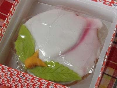 松翁軒 桃カステラ