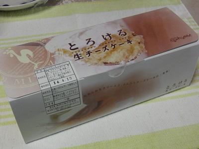 パティスリーOSHIKAWA とろける生チーズケーキ