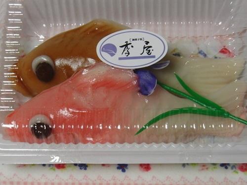 季屋の鯉生菓子